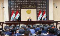 أرواح العراقيين تجارة سياسية فاسدة