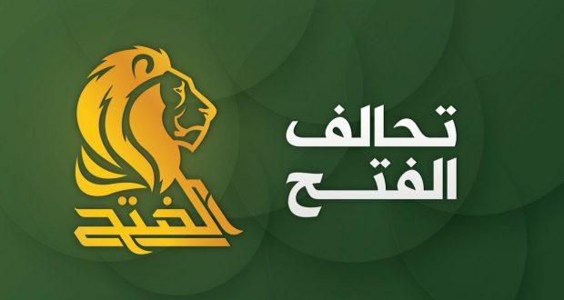 """تحالف الفتح يـــــ""""تحفظ"""" بالرد على الاستهدافات الإسرائيلية ضد الحشد الشعبي"""