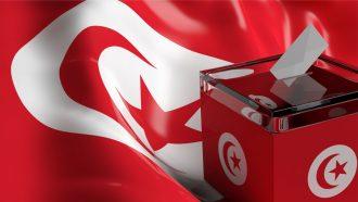 تونس..يوم 9 آب المقبل آخر موعد لاستلام طلبات الترشيح لرئاسة الجمهورية