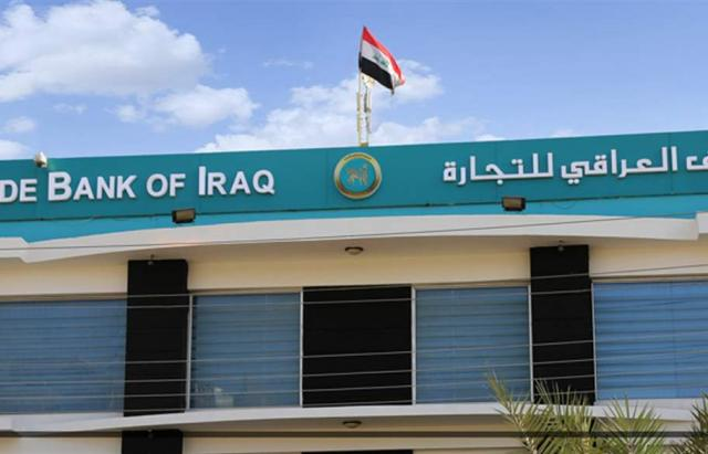 Iran: $ 5 billion in Iraqi Commercial Bank in favor of electricity and gas debt over the past years