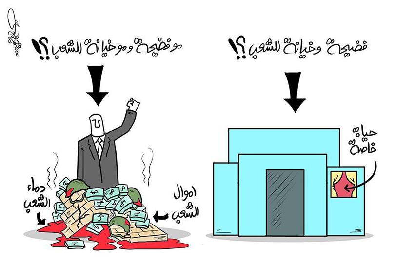 عبد الواحد:بين المجرب ولا مجرب ضاع العراق