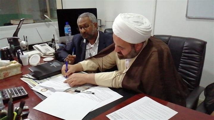 """العتبة الحسينية تجند """"مبلغين"""" لإيصال المشروع الإيراني إلى مدغشقر!"""