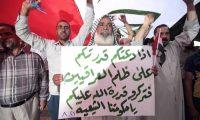 تعالوا يا احزاب السلطة ومناوئيها نتوحد لايقاف انتهاكات حقوق العراقي