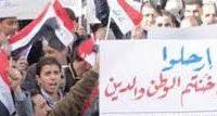 الاصلاح على الطريقة العراقية