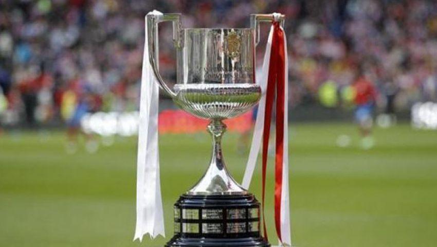 الاتحاد الإسباني لكرة القدم:تعديلات على بطولة كأس الملك