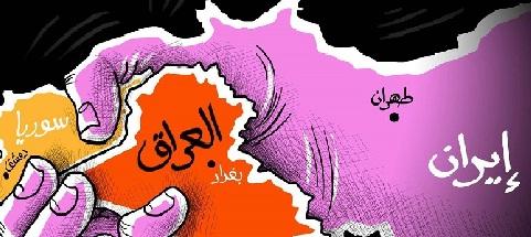 تقرير:إيران جعلت العراق مَطِيَّة لتنفيذ مصالحها وصولا إلى المؤانىء السورية