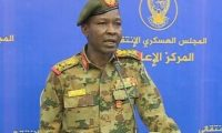 تشكيل المجلس السيادي في السودان