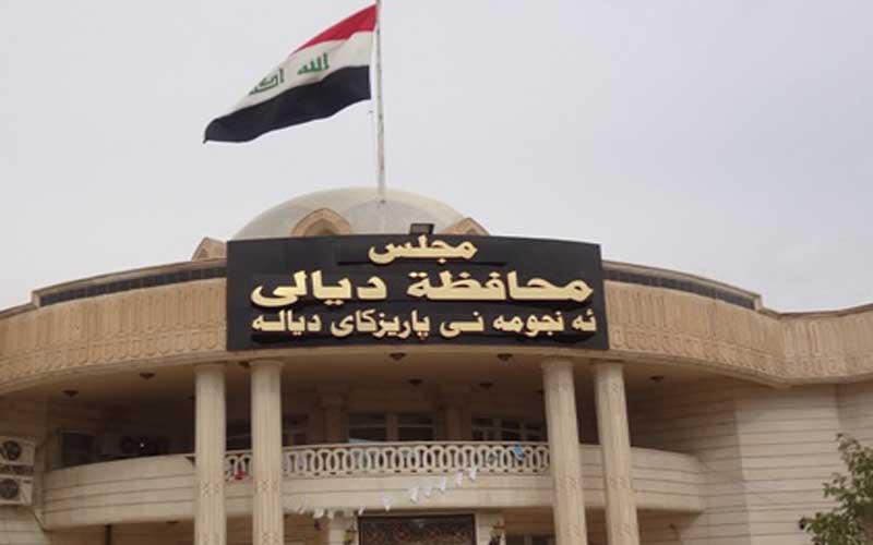 مجلس ديالى: الفساد سيد القرار في المحافظة