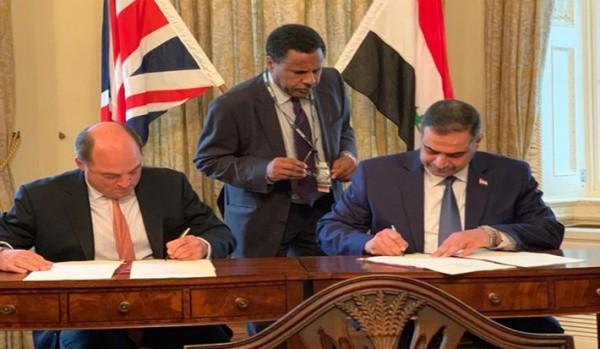 التوقيع على مذكرة تفاهم عسكري بين العراق وبريطانيا