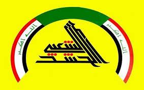 """الحشد الشعبي:التلويح بخطر داعش في كركوك """"دعايات سياسية كردية"""""""