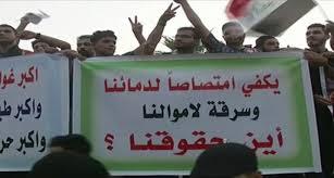 الحسين عليه السلام مصلح (نسخة منه الى الشعب العراقي)