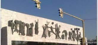 العراق والمجال الثقافي بين الدولة والمجتمع المدني