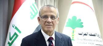 الصحة النيابية:عبد المهدي رفض اِ ستقالة وزير الصحة