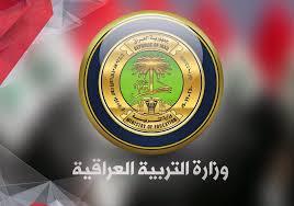 مصدر نيابي:عبد المهدي ترك حقيبة التربية لترشيحات الكتل السياسية