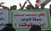 لا إعمار ولا خدمات ولا كرامة في ظل سيطرة اللصوص على حكم العراق