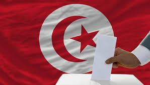 غداً..اقتراع انتخاب الرئاسة التونسية