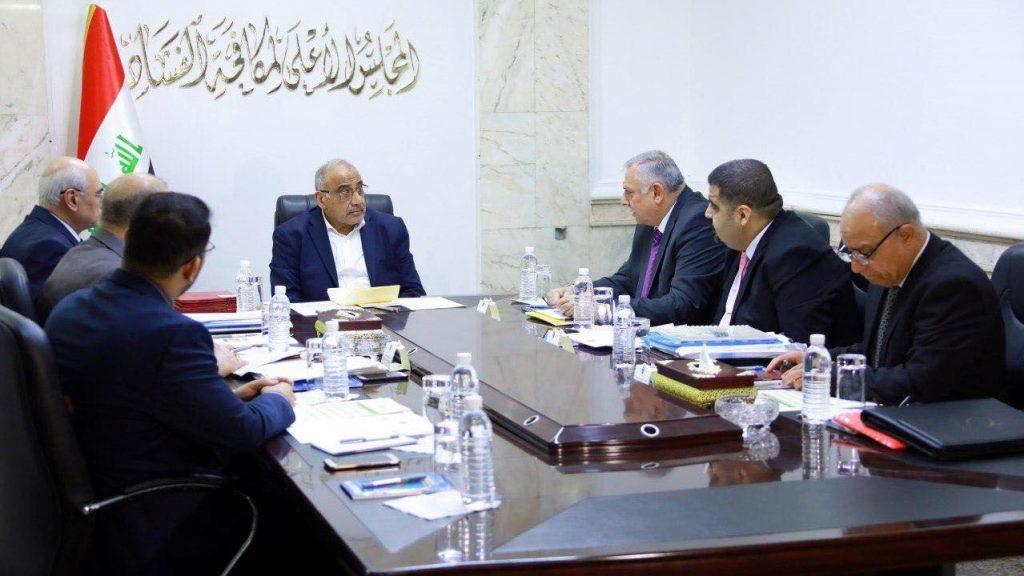 السيد عادل عبدالمهدي ومحاربة الفساد