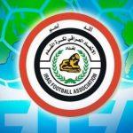 الاتحاد العراقي لكرة القدم:مبارة كأس السوبر بين الزوراء والشرطة سيحدد لاحقا