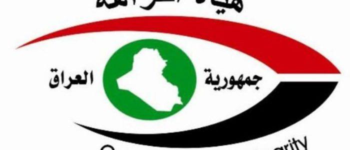 """النزاهة:245 مشروعا متلئكا في كربلاء بأسم """"الحسين"""" مبالغها ذهبت إلى جيوب اللصوص"""