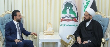 الحلبوسي والخزعلي يؤكدان على ضرورة فوز تحالف البناء في انتخابات مجالس المحافظات القادمة