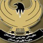 حكومة كردستان تنفي خبر إرسال موازنة محافظة السليمانية بمعزل عن حكومة الإقليم