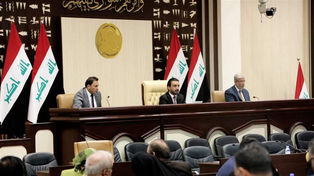 """نائب:حكومة عبد المهدي """"مدعومة""""من قبل رئاسة البرلمان"""