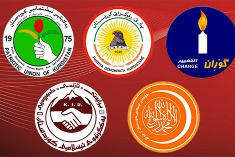 مصدر:الأحزاب الكردية ستدخل انتخابات كركوك في قائمة واحدة