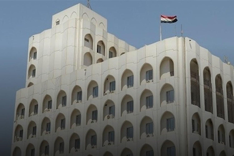 التوقيع على مذكرة تفاهم بين العراق وتونس بشأن سمات الدخول لرجال الأعمال