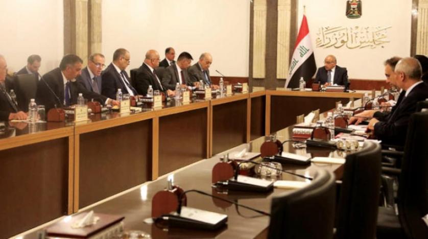 حكومة عبد المهدي تنفي استخدام أراضي العراق بالعدوان على مواقع شركة أرامكو السعودية