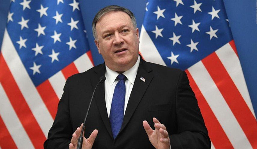 """بومبيو:وقف طهران التزاماتها بالاتفاق النووي """"غير مقبول"""""""