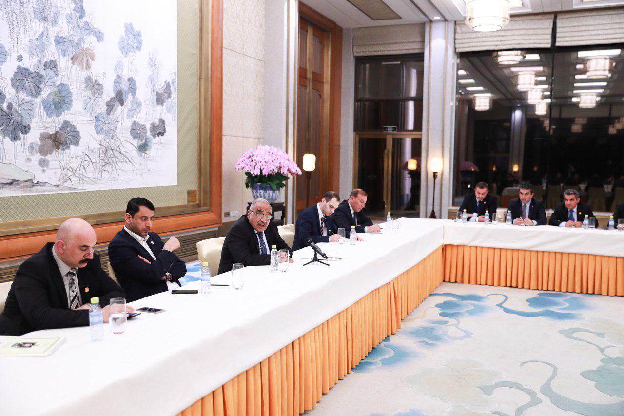 اجتماعا للمحافظين برئاسة عبد المهدي في الصين
