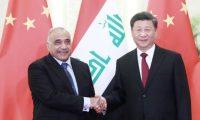 عبد المهدي يلتقي الرئيس الصيني