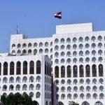 التبعية والارتباط الإيراني..الخارجية:العراق لن ينضم لقوة حماية الخليج !