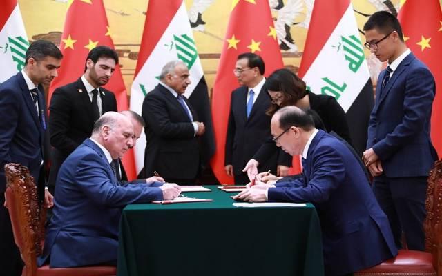 مصدر:التوقيع على عدة اتفاقيات مع الصين