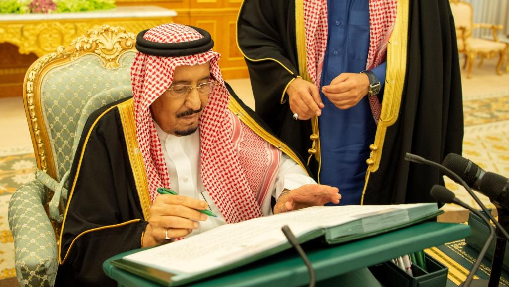 السعودية ..أوامر ملكية بإعفاء مسؤولين كبار من مناصبهم