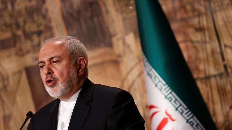 ظريف:إيران تتقدم رغم الحصار الأمريكي