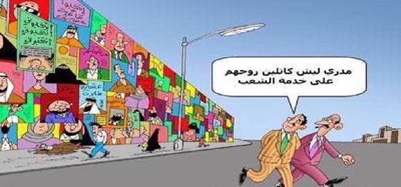 الزيدي:الدعاية الانتخابية بدأت مبكرة في ديالى