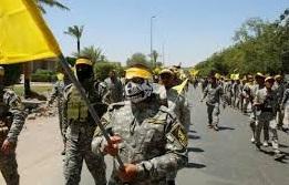ميليشيات الحشد مشروع مرتبط بإيران