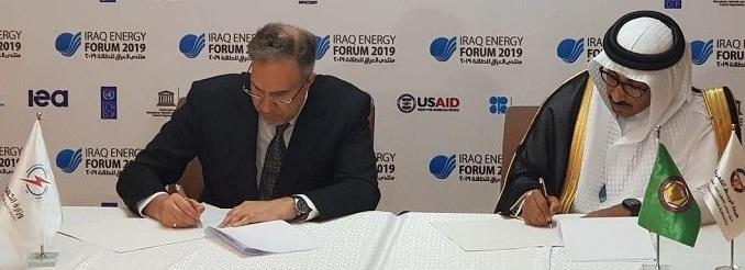 وزارة الكهرباء تعلن عن إبرام عقدين لإنشاء خطي استيراد الطاقة للكهربائي من دول الخليج العربي