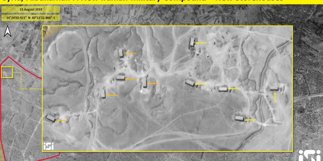 بالصور..فوكس نيوز الأميركية:بناء قاعدة صواريخ إيرانية قرب الحدود السورية مع العراق