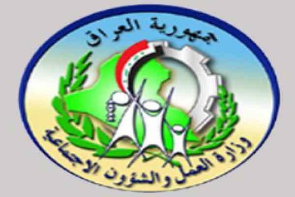 وزارة العمل تطالب الشركات الأجنبية بتشغيل 50% من العمالة العراقية