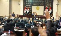 مجلس النواب لا يرفع الحصانة عن الفاسدين ، بل يصوت على المتنابزين