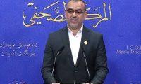 نائب يطالب بإلغاء اتفاقية خور عبدالله المذلة