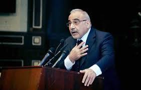 """تيار الحكمة:استضافة عبد المهدي """" حتمي"""""""