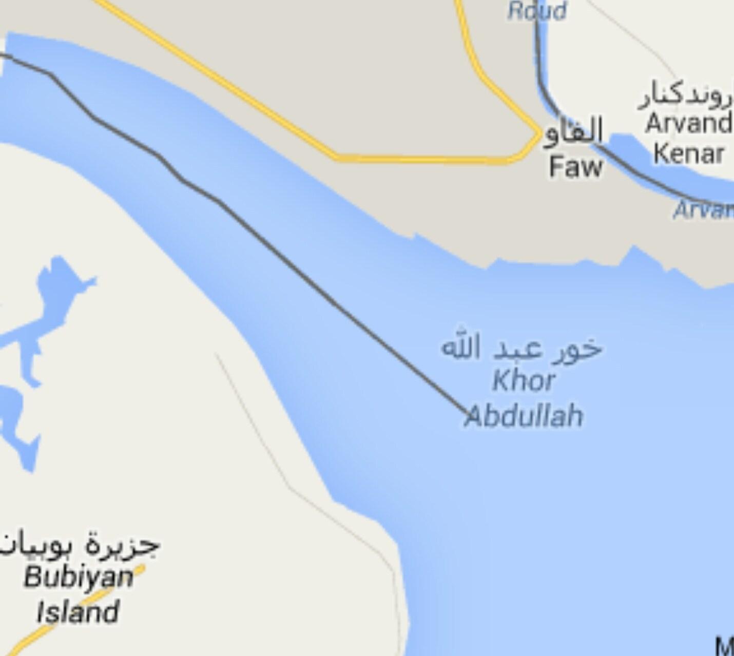 الرأي الكويتية:شكوى عراقية على الكويت لدى مجلس الأمن