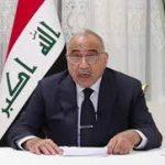 إيران وأحزابها الميليشياوية في العراق ترفض إستقالة  عبد المهدي