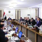 السادة رؤساء السلطات الثلاث … تحقيق مطالب المتظاهرين في كتابات