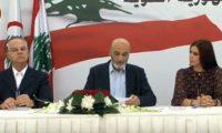 لبنان..استقالة 4 وزراء من حكومة الحريري