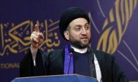 الحكيم يطالب بتخفيض رواتب الرئاسات الثلاث والوزراء والنواب وكبار المسؤولين