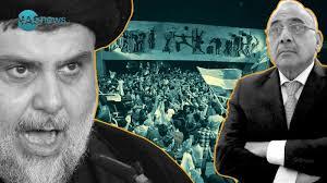 الصدر:إقالة عبد المهدي ضرورة وطنية